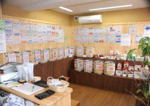 珈琲豆の販売エリア
